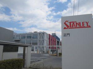 スタンレー電気㈱ 新築、改修工事(衛生) 各種